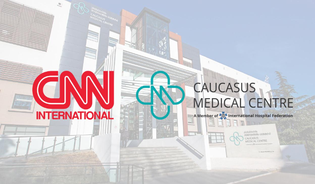 Новый Мир Медицинского Туризма
