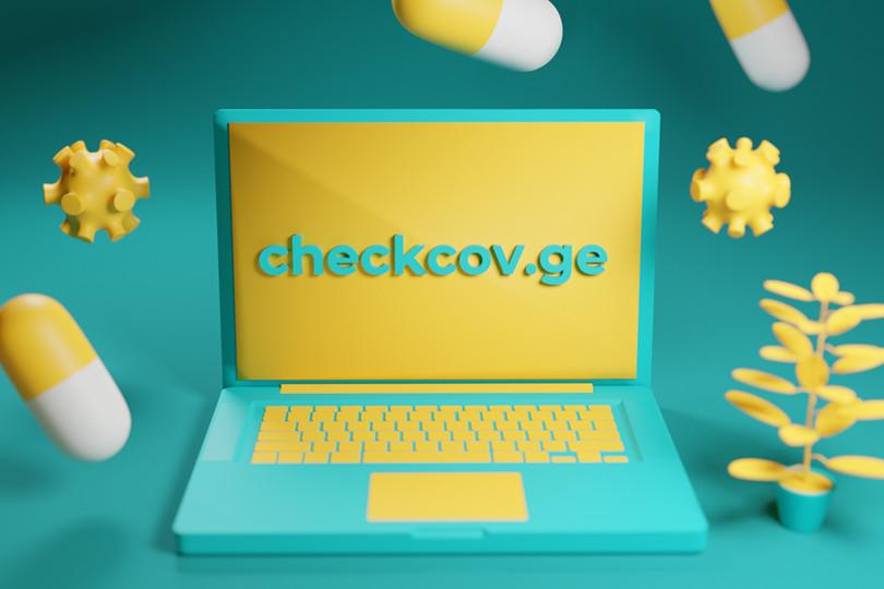 checkcov.ge - კოვიდის შემდგომი ჯანმრთელობის ცენტრები ერთ პლატფორმაზე