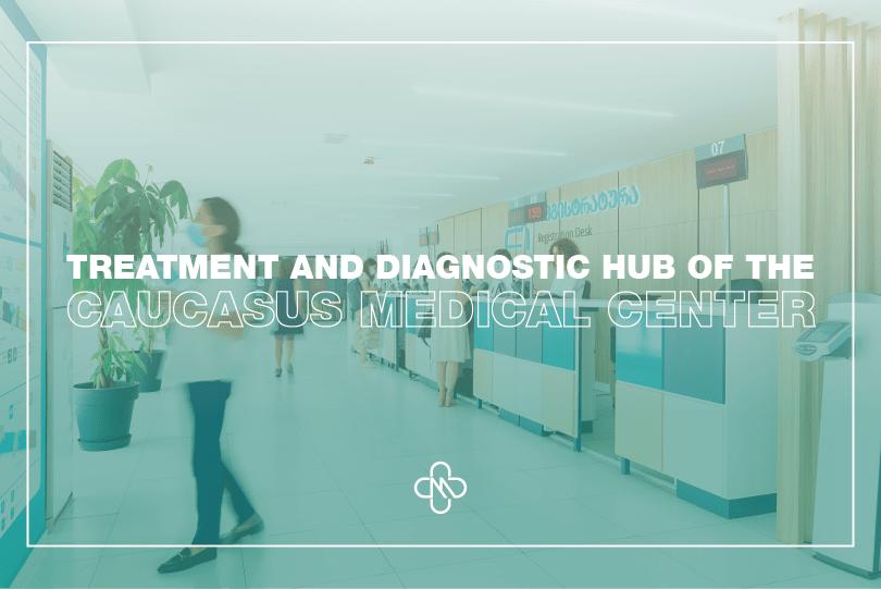 Treatment and Diagnostic Hub of the Caucasus Medical Center