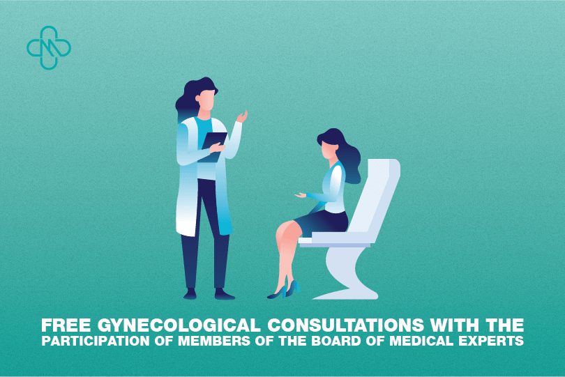 Free gynecological consultations with the participation of members of the board of medical experts